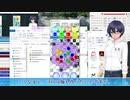 【PCゲーム】お手軽に遊べる六角形パズルゲーム作ってみた【U...