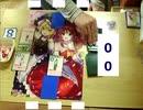 【東方ナンバースマッシュ】第14回トーナメント準決勝第1第2試合【カードゲーム】