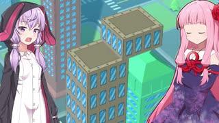 琴葉茜の闇ゲー#113「5000階建ての最強の