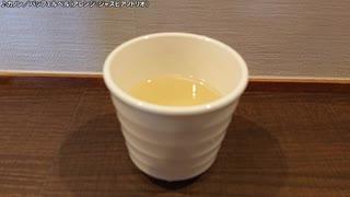 【生海月】なまくらじお【2020.3.1】