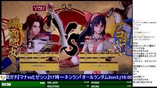 2020-02-11 中野TRF SAMURAI SPIRITS(令サム) 交流大会