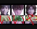 【Fate/MMD】いいや 村正/ラス峰/切嗣【MMDカメラ配布あり】