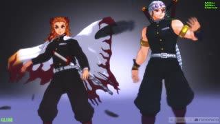 【MMD】屈強な剣士たちの舞03【煉獄&宇髄】