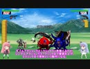 【自作ゲーム】ガンファイターコトノハ開発記録15【VOICEROID実況】