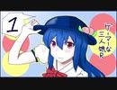 【手書き】ゲーマーな三人娘R1【東方】