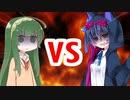 クズん子VS黒魔術師