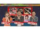 ヨルヤン 2020/3/2放送分