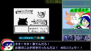 【ポケスタ金銀】ポケモン図鑑完成RTA 14