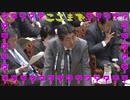 【爆笑国会】ちょっと何言ってるかわからない【教えて】安倍晋三の珍答弁 山添拓 国会中継+2020年1月30日