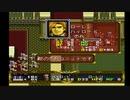 ラングリッサーⅡ ゆっくり実況プレイ Part88