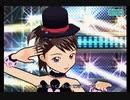 アケマス 亜美と律っちゃんで『ポジティブ!』その15