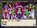 【実況】『銀河お嬢様伝説ユナ FINAL EDITION』をはじめて遊ぶ part66