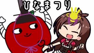 うれしいたべるんごのうた