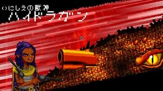 【Enter the Gungeon】過去を始末しにいく旅 part6【ゆっくり実況プレイ】