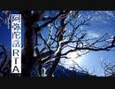 第3位:【結月ゆかり】まったり阿弥陀岳RTA(リアル登山アタック)