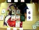 【東方ナンバースマッシュ】第17回トーナメント決勝【カードゲーム】