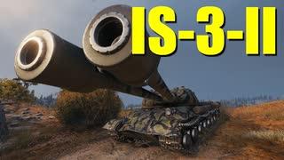 【WoT:IS-3-II】ゆっくり実況でおくる戦車戦Part690 byアラモンド