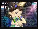 アケマス 亜美と律っちゃんで『ポジティブ!』その17