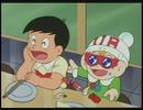 ウルトラB 第90話/第91話 ぐるぐるお寿司/ウルトラ忍術