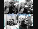 MIZU 水色(インストコピー)