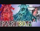 【凶悪MUGEN】MUGEN God Verdict War~評決の神儀~【Part80】