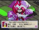 【実況】『銀河お嬢様伝説ユナ FINAL EDITION』をはじめて遊ぶ part67