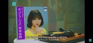ポップミュージック shortMV
