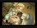 【苺ましまろ】原作もアニメも知らない人がPS2のゲームをプレイ【part2】