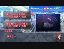 【シノビガミ】おバカなGMと行く『USBの行方』【ゆっくり実況】最終回