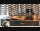 【CoC7th】無意識で祝う新クトゥルフPart1【TRPGリプレイ】