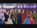 【APヘタリアMMD】ヘタ女子でGimme×Gimme