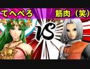 【第三回】スマブラSP CPUトナメ実況【一回戦第二試合】