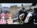 【ゆかさら車載】GROMでも車載動画がしたい#8 【グロムインプレ(?)編】
