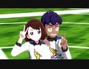 【MMDポケモン】ユウリとホップがハートキャッチ