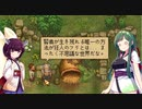 【VOICEROID実況】墓守のずん子DLC【Graveyard Keeper】■12