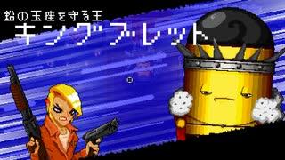 【Enter the Gungeon】過去を始末しにいく旅 part7【ゆっくり実況プレイ】