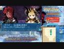 【実況】世界樹の迷宮X タイムシフト Part61-4【初見】