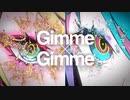 gimme×gimme / えぬこ × あいす【歌ってみた】