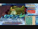 【実況】世界樹の迷宮X タイムシフト Part61-5【初見】