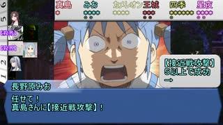 【シノビガミ】ひとくちでVs-宇宙人【一話完結】
