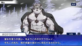 東京放課後サモナーズ 実況余談プレイ 恋菓子編 おまけ 中編