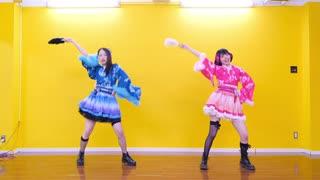 【オリジナル振付】大江戸ジュリアナイト 踊ってみた【りりまり】