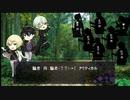 【刀剣乱舞×CoC】尾張への婚礼行列 八【実卓リプレイ】