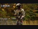 [結月ゆかり]特殊部隊が愛用するマガジンポーチ紹介 TYR Tactical Combat Adjustable Mag Pouch