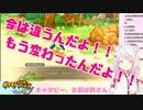 【悲報】椎名唯華、過去の悪行がバレて追放される…