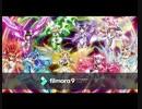 虹色と未来へのフリューゲル