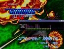 【GRADIUSⅡ GOFERの野望】Farewell【NES Arrange】【PC-8801】