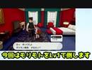 【ゆっくり】ポケモン剣盾 モリモトを開始Lv1で倒す