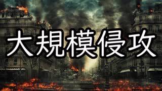 【シノビガミ】大規模侵攻(模擬戦)
