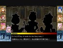 【東方卓遊戯】紺珠一家のレンドリフト冒険譚R 3-0【SW2.5】